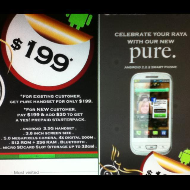 bmobile pure flyer