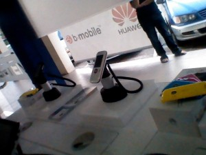 Huawei S7 Slim sample photo - rear camera